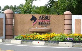 うらかわ優駿ビレッジ AERU