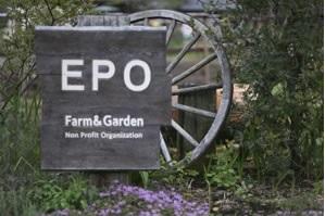 EPO Farm